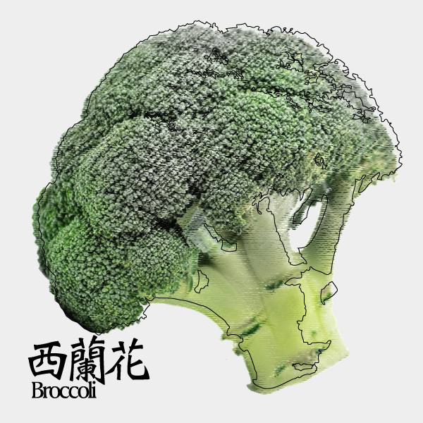 gm-broccoli
