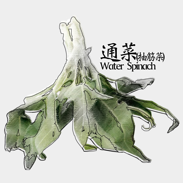 gm-water-spinach